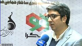 ۱۰ تا ۲۰۰ میلیون تومان تسهیلات بلاعوض؛ حمایتهای مالی از بازی سازان ایرانی
